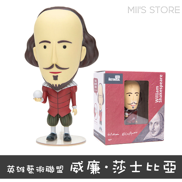 【TODAY IS ART DAY 】藝術英雄聯盟 Q版公仔 - 威廉·莎士比亞