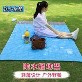 防潮墊地墊野餐墊戶外便攜防水