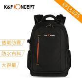 【K&F Concept】專業者相機後背包 L 背取式大容量雙單眼相機後背包 附防水罩(KF13.025)