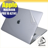 【Ezstick】APPLE MacBook Pro 16 A2141 二代透氣機身保護貼 DIY 包膜