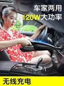 車載吸塵器車用無線充電汽車內家用兩用專用小車型大功率強力迷你