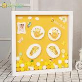 嬰兒手足印泥寶寶手腳印兒童滿月周歲生日禮新生兒百天創意紀念品WY