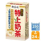 御茶園 特上奶茶-鋁箔包300ml(24入/箱)【合迷雅好物超級商城】