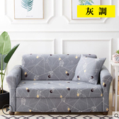 卡通圖案現代彈力沙發套 全包沙發罩 四季沙發巾 三人沙發系列4 (190~230cm適用)