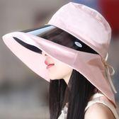天女士UV鏡大沿遮陽帽遮臉護頸太陽帽防水防曬防紫外線時尚