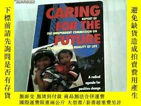 二手書博民逛書店.Caring罕見For The Future:Making T