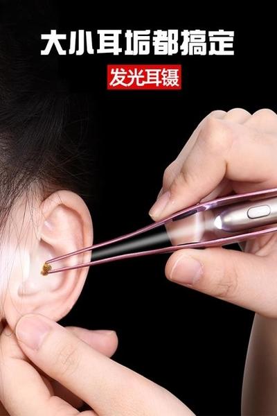 採耳器 掏耳神器挖耳勺可視帶燈兒童采耳工具寶寶挖耳朵神器髮光耳勺套裝 【快速出貨】