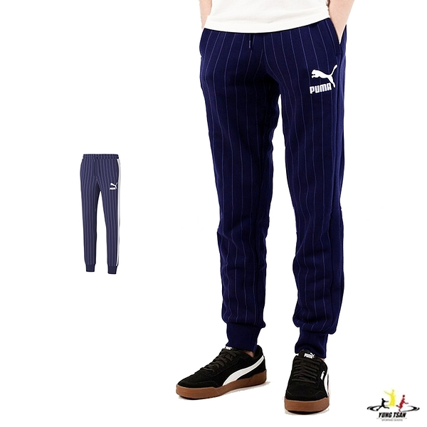 Puma Pinstripe 男款 深藍色 長褲 棒球 運動褲 棉褲 慢跑 健身 休閒 條紋褲子 53017806