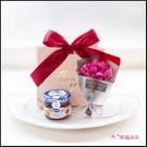 簡約精緻小禮袋-迷你乾燥花束+hero蜂蜜(紅色緞帶+粉色袋) 生日禮物 交換禮物 婚禮小物