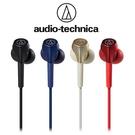 【台中平價鋪】全新 鐵三角 ATH-CKS550XIS 耳塞式耳機  台灣鐵三角公司貨