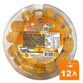 葡軒楊枝甘露小鳳酥560g(12入)/箱 【康鄰超市】