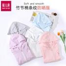 兒童防曬衣服夏季純棉男童女童透氣薄款外套寶寶空調衫嬰兒皮膚衣 璐璐