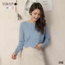 東京著衣-tokichoi-粉彩棉花糖多...