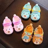 82折免運-寶寶拖鞋夏女1-3歲防滑 嬰幼兒男童室內家用兒童涼拖鞋包頭洞洞鞋