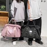 大容量旅行包女短途出差手提袋待產包衣服收納袋子健身拉桿行李包 後街五號