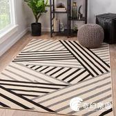 北歐簡約現代幾何地毯客廳茶幾臥室地毯滿鋪床邊墊家用地毯長方形-奇幻樂園