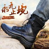 陸戰靴18款作戰靴春夏超輕07軍靴透氣特種兵男511作訓靴登山鞋