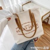 帆布包 韓版休閒大容量女包帆布字母側背大包ins時尚撞色手提托特包 晶彩