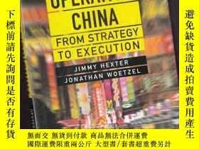 二手書博民逛書店OPERATION罕見CHINA :FROM STRATEGY