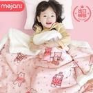 小毛毯嬰兒毛毯小被子嬰兒毯子蓋毯秋冬寶寶兒童毛毯雙層加厚冬季 夢幻小鎮ATT
