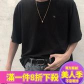 腰帶女ins港風酷皮帶男潮流年輕人學生韓版百搭簡約褲腰帶女韓國個性黑-『美人季』