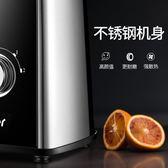 榨汁機家用小型全自動果蔬多功能炸果汁機yi【販衣小築】