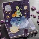 小王子手賬本簡約ins少女心網紅手帳本彩色立體內頁筆記本子學生 小時光生活館