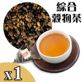 黑豆綜合穀物茶 六大健康穀物茶 10gx20入三角立體茶包【歐必買】