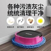 掃地機器人 掃地機器家用全自動智慧擦地拖地機器人一體機洗地機 快速出貨YYS