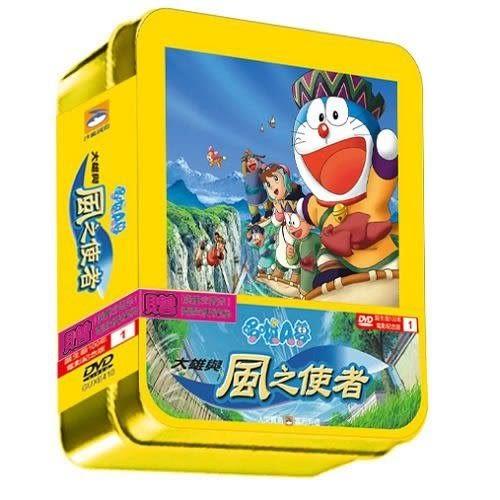 哆啦A夢 大雄與翼之勇者 鐵盒版 DVD (購潮8)