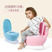 加大號兒童坐便器女寶寶馬桶嬰兒仿真尿盆小孩幼兒男便盆1-3-6歲