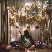生日派對裝飾字母鋁膜氣球生日派對布置用品