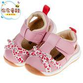 《布布童鞋》BABYVIEW頂級皮質小公主蝴蝶結粉色寶寶護趾涼鞋(12.5~16公分) [ O8U012G ]