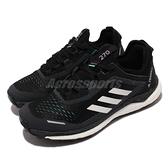 adidas 慢跑鞋 Terrex Agravic Flow 黑 白 Boost 女鞋 越野跑鞋 【ACS】 FX7155