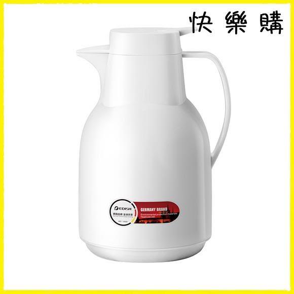 保溫壺 玻璃內膽保溫水壺歐式開水熱水壺保溫瓶