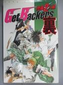 【書寶二手書T1/漫畫書_MRB】Get Backers閃靈2人組-裏_青樹佑夜/原作,綾峰欄人/漫畫