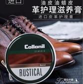 皮革保養油-打蠟皮衣皮具牛皮保養油鞋油無色 提拉米蘇