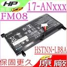 HP FM08 電池(原廠)-惠普 17-AN058TX,17-AN060TX,HSTNN-LB8A,HSTNN-LB8B,TPN-Q195,FM08082,FM08086