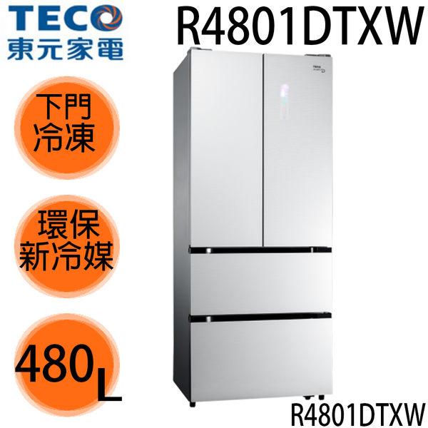 【TECO東元】480公升變頻四門玻璃下冷凍冰箱 R4801DTXW