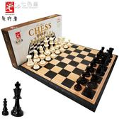 國際象棋先行者兒童學生初學者便攜西洋棋磁性棋盤黑白色棋子大號「七色堇」