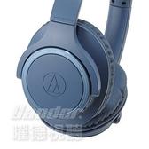 【曜德視聽】鐵三角 ATH-SR30BT 藍色 輕量化 無線藍牙耳罩式耳機 續航力70HR / 送收納袋