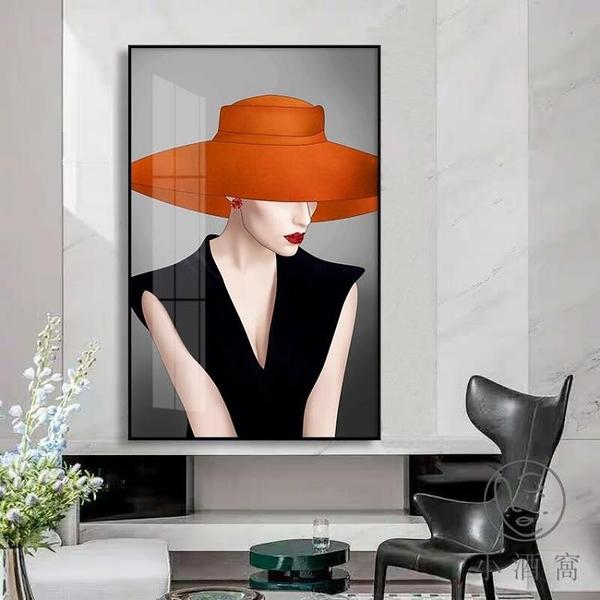 客廳玄關走廊掛畫人物裝飾畫個性創意美女【小酒窩服飾】