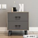 北歐床頭櫃 現代簡約臥室家具木質腳簡易儲物抽屜收納櫃時尚床邊櫃-快速出貨