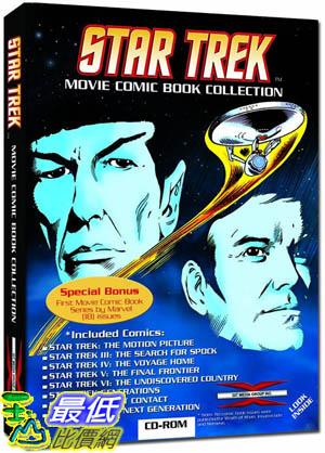 [106美國暢銷兒童軟體] Star Trek - Movie Comic Book Collection