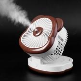 卡通噴霧製冷空調usb小風扇迷你學生宿舍床上家用桌面臺式