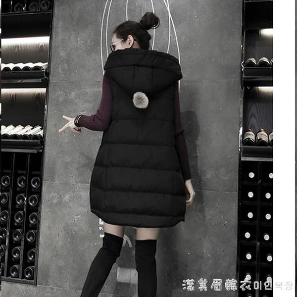 2020秋冬季新款中長款羽絨棉馬甲女士韓版顯瘦馬夾加厚背心外套潮 美眉新品