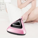 韓夫人除蟎儀紫外線殺菌機家用床上去蟎蟲神器吸塵器床鋪除吸小型