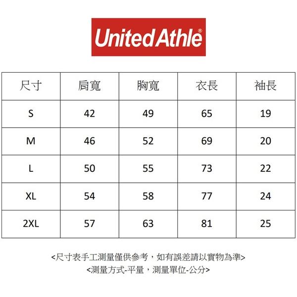 【GT】United Athle 5.6oz 黑白 多色 短袖T恤 休閒 純棉 內搭 短T 素T 高磅數 基本款 日本UA