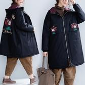 大碼女裝胖mm夾棉外套女中長款冬季韓版寬鬆連帽保暖加厚刺繡棉衣