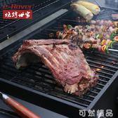 燒烤爐木炭大型庭院 家用燒烤架戶外全套 烤肉烤羊腿爐子   WD聖誕節快樂購